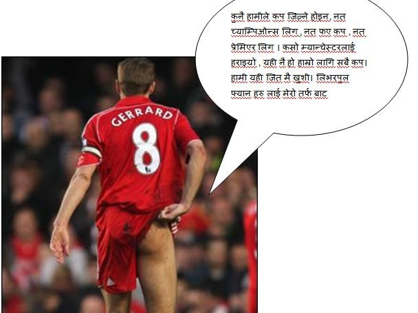 http://www.sajha.com/sajha/html/images/humor/Steven_Gerrard_Burit.jpg